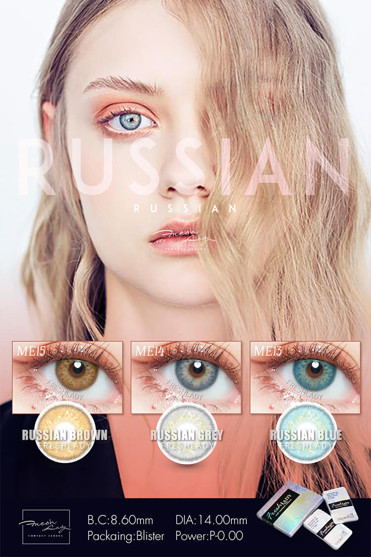 wholesale color contact lenses