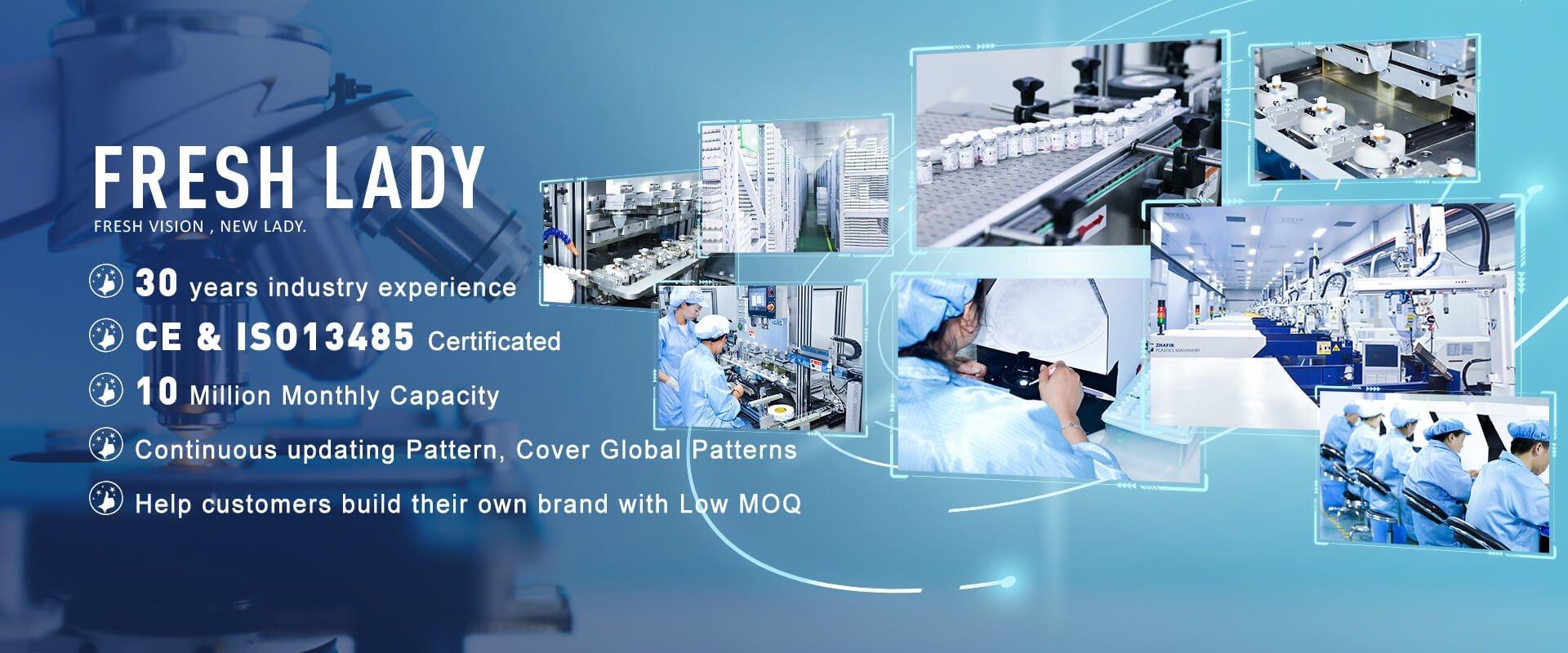 contact lense manufacturer