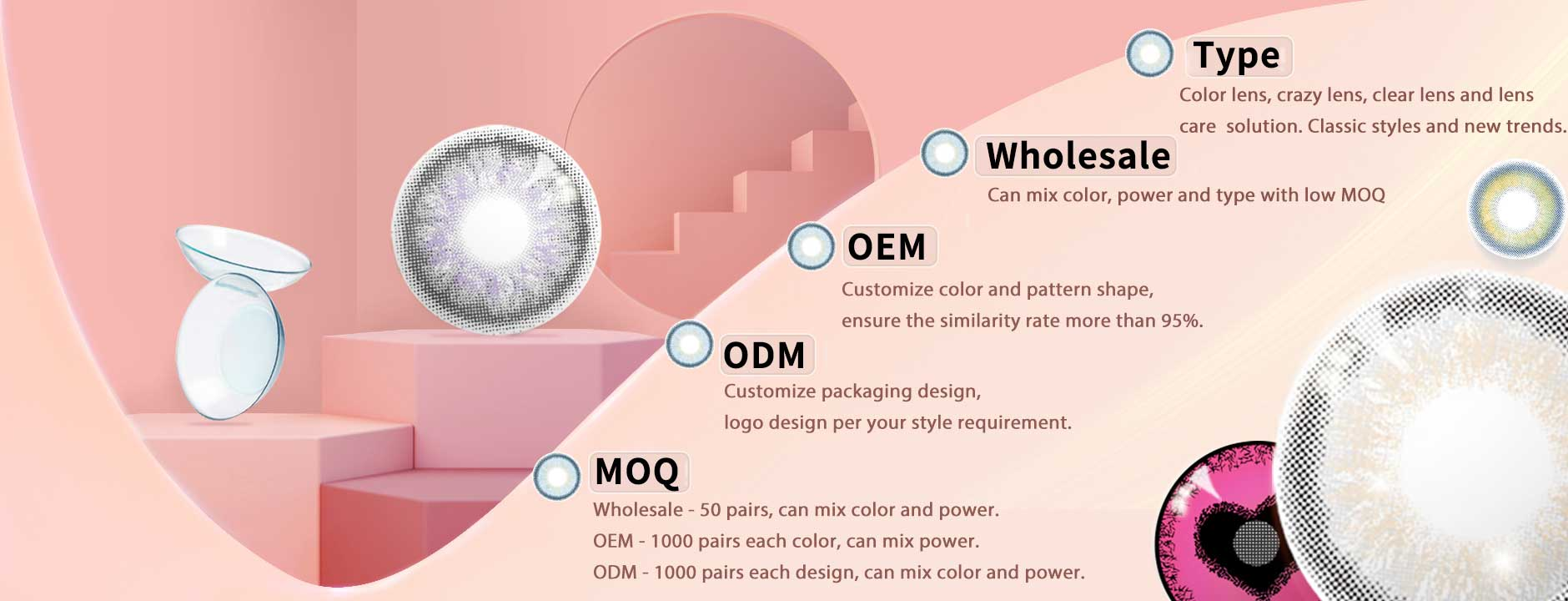 Wholesale contact lenses from manufacturer